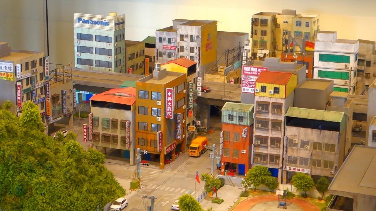 超大臺北街道模型 張立人〈戰鬥之城-場景〉在2018臺灣美術雙年展《野根莖》 - YouTube