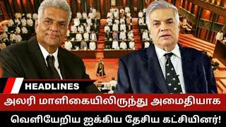 Srilanka news Srilanka news today