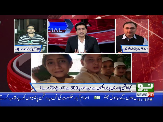 Neo Special With Syed Salman Haider | Full Program | 22 April 2019 | Neo News