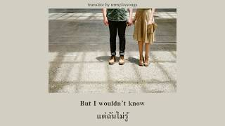 Gambar cover I wouldn't know any better than you - Gentle bones [แปลเพลง/thaisub]