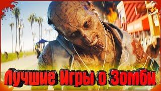 Ходячие мертвецы - 10 отличных игр про зомби для слабых ПК