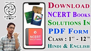 how to download ncert solutions pdf screenshot 2