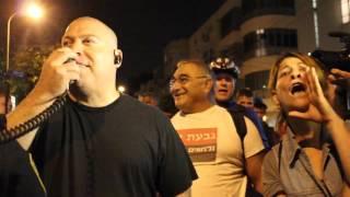 הפגנת שוד הגז בתל אביב- איך ממשיכים את ההפגנה? #J14