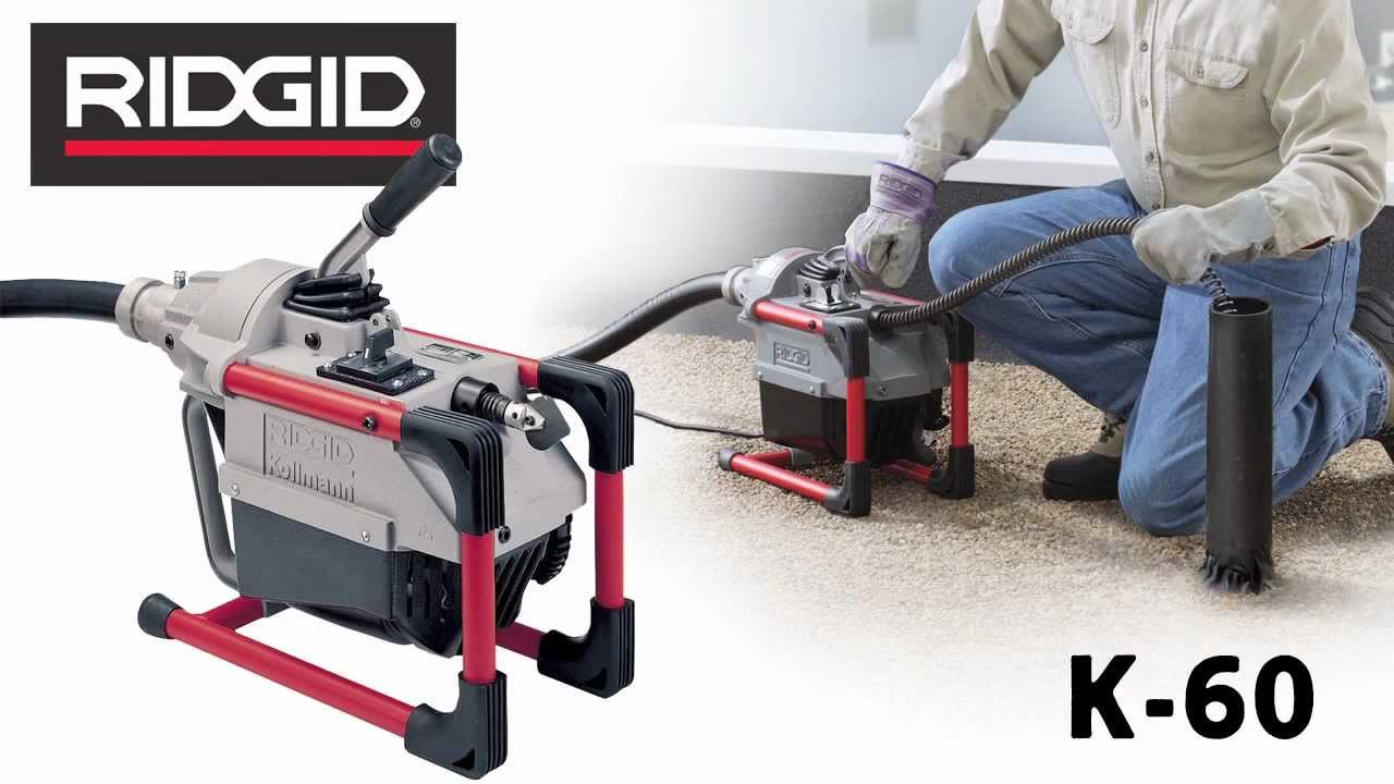 Ridgid K 60 Drain Cleaning Machine Sectional Cable Youtube