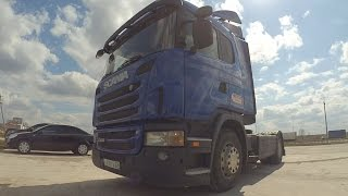 Scania G400 обзор и тест драйв(Scania G400 обзор, тест драйв, особенности эксплуатации. Тягач предоставлен компанией