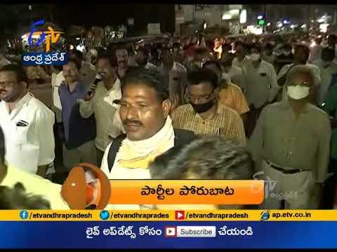 7:30 AM   ETV 360   News Headlines   20th Feb '2021   ETV Andhra Pradesh