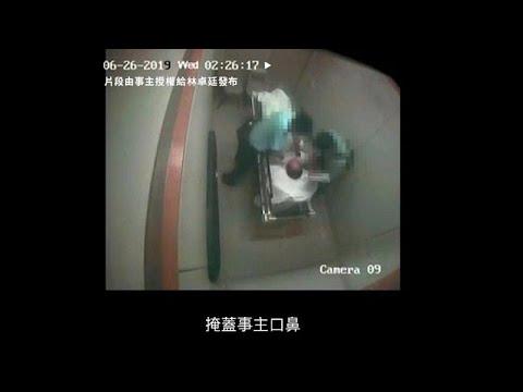 شاهد: شرطيان يضربان مريضا مقيدا في مستشفى بهونغ كونغ  - نشر قبل 3 ساعة