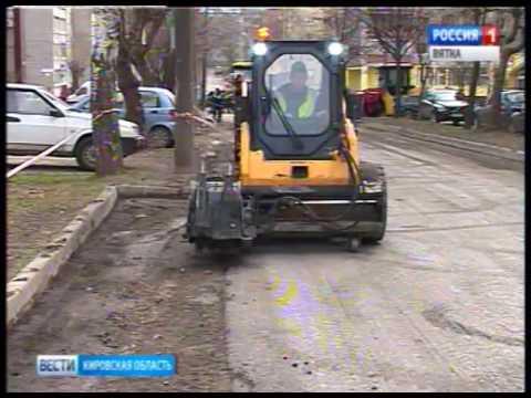 В Кирове начался масштабный ремонт дорог(ГТРК Вятка)