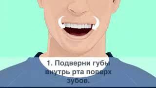 Как научится громко свистеть: точная инструкция!
