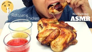 WHOLE ROTISSERIE CHICKEN CHALLENGE 🍗  ASMR | MESSY & EXTREMELY SAVAGE EATING SOUNDS 구운 닭고기 먹방