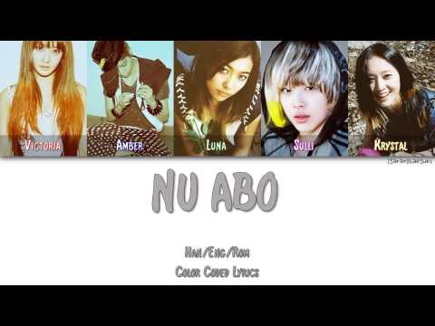 F(X) (에프엑스) - NU ABO (NU 예삐오) [Color Coded Han|Rom|Eng]