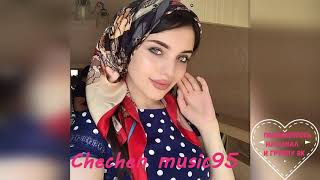 Cecen mahnisi  ( Чеченский музыка )