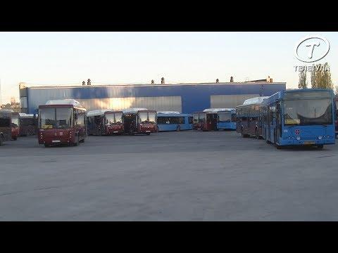 Тульские автобусы «переехали» в новый комплексный парк