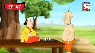 A Difficult Task | Gopal Bhar Classic | Bangla Cartoon | Episode - 47
