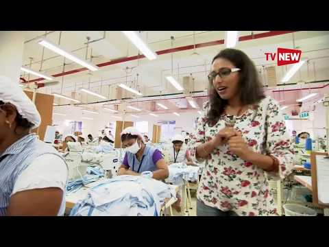 Make In Kerala - Production Unit's of Kitex Ltd | Tv New
