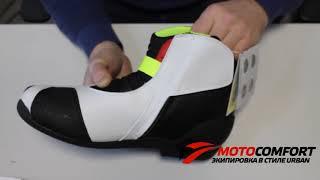 Мотокроссовки TCX Roadster 2 Air
