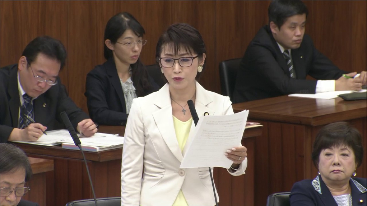 じゅん子 学歴 三原