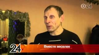 В Казани впервые прошел день знакомств инвалидов