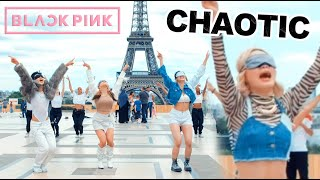 'How You Like That' les yeux bandés in public !!! (CHAOTIC) lmao
