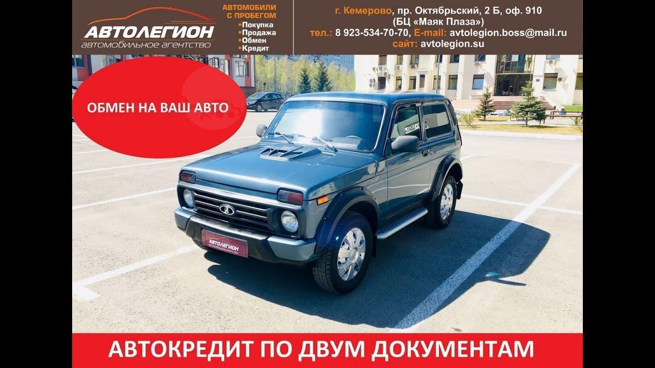 Продажа Лада 4x4 Урбан, 2015 год в Кемерово