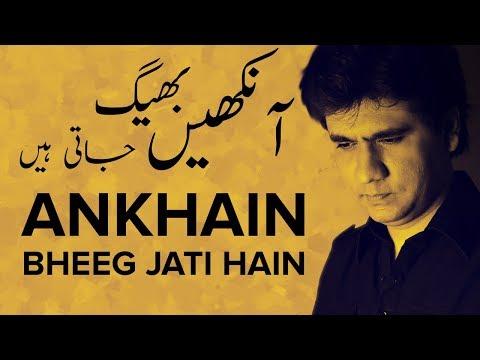Wasi Shah | Ankhain Bheeg Jati Hain | Urdu Poetry