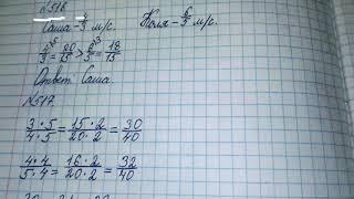 МАТЕМАТИКА 5 КЛАСС | БУНИМОВИЧ... | #516,517,518,521.