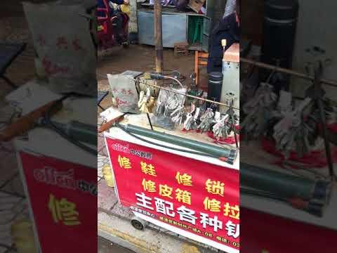 Key making at plaza - Yangling, China