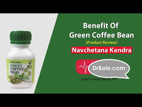 Green Coffee Bean Extract, Popular Weight Loss Supplements from YouTube · High Definition · Duration:  2 minutes 59 seconds  · 2.000+ views · uploaded on 14-4-2017 · uploaded by TheSeriousfitness