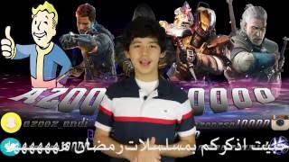 BACK!!!  |||  ايش بيصير بالقناة  و ايش بسوي في الفلوق+ ليش سحبت؟؟؟؟