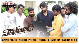 Anna Vadilesindu Lyrical Song Launch By Karthikeya || Vittal Wadi Songs || Roshan Koti
