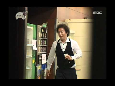 Infinite Challenge, Alternative Energy #04, 대체 에너지 특집 20071110
