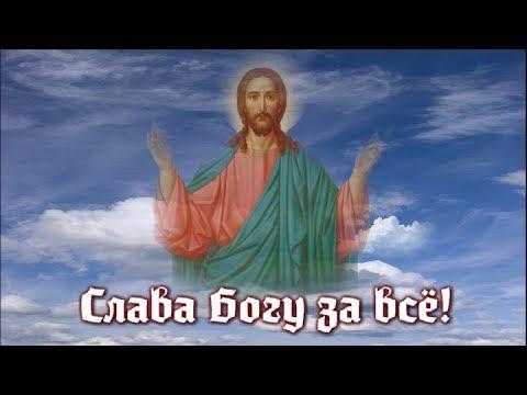 юлия юрик все песни. Юлия Юрик - Слава Богу за все - слушать онлайн в формате mp3 в отличном качестве