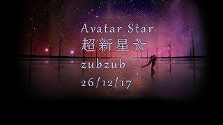 AVATAR STAR 悠閒悠閒悠閒No Copyright Music: https://www.youtube.com...