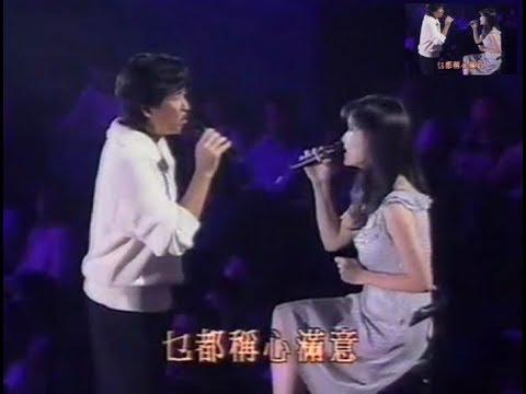 Vivian Chow 周慧敏 & George Lam - 分分鐘需要你 (Live)