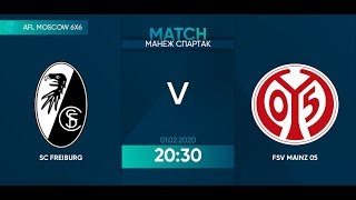 AFL 6х6. Winter Cup19. Day 8. SC Freiburg - FSV Mainz 05 .