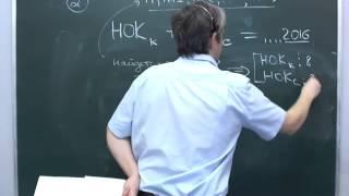 Разбор регионального этапа Всероссийской олимпиады школьников по математике, 10 класс
