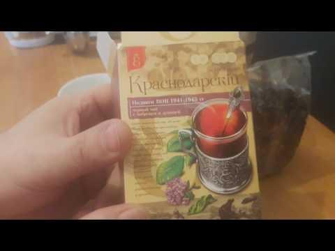 Чай Краснодарский черный