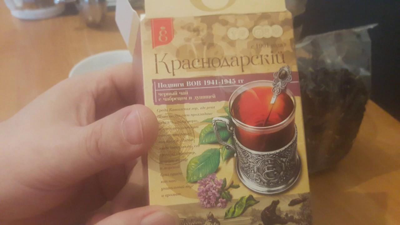 Краснодарский чай с доставкой в любую точку россии и мира. Низкие цены. Чай черный крупнолистовой «виды сочи» баловень 120 гр. Чёрный.