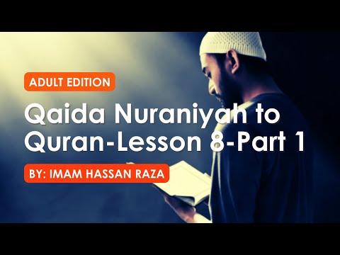 Qaida Nuraniyah - Adults Edition - Lesson 8 Part 1 القاعدة النورانية - الدرس الثامن
