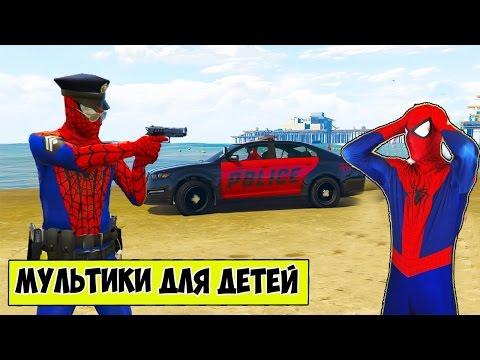 Смотреть мультфильм человек паук и машины