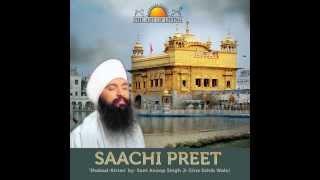 Salok Baba Kabir Ji & Baba Farid Ji - Saachi Preet - Sant Anoop Singh Ji (Una Sahib Wale)