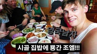 Extreme Korean Farm Experience?!?