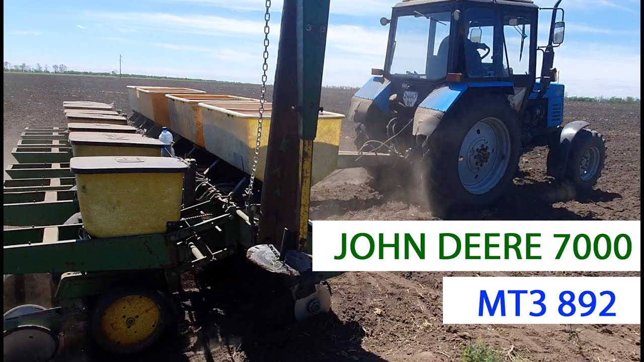 Трактор МТЗ 892 с сеялкой John Deere 7000. Сеем подсолнечник в середине мая.