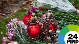Жители Казахстана продолжают нести цветы к посольству России - МИР 24