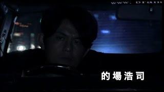 チャンネル登録よろしくお願いいたします。 元自衛官の本田(的場浩司)...