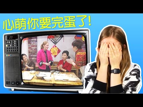 """""""THE WORST DAY OF MY LIFE: When I was on a Chinese sitcom"""""""