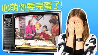THE WORST DAY OF MY LIFE: When I was on a Chinese sitcom