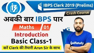 4:00 PM - IBPS Clerk 2019 (Pre) | Maths by Arun Sir | Introduction