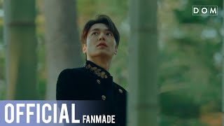 Cover images [MV] Kim Jong Wan (김종완 (NELL)) - 연 (Gravity) [더 킹 : 영원의 군주 (The King: Eternal Monarch) OST Part 3]