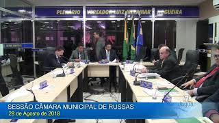 SESSÃO CÂMARA DE RUSSAS 28 08 2018